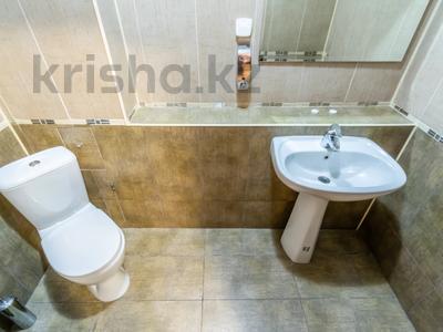 3-комнатная квартира, 170 м², 14/30 этаж посуточно, Аль-Фараби 7 за 40 000 〒 в Алматы, Медеуский р-н — фото 28