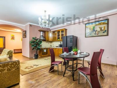 3-комнатная квартира, 170 м², 14/30 этаж посуточно, Аль-Фараби 7 за 40 000 〒 в Алматы, Медеуский р-н — фото 9