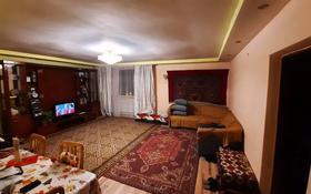 4-комнатный дом, 135 м², 10 сот., Бейбитшилик за 25 млн 〒 в Жибек Жолы
