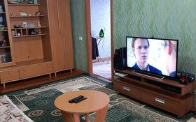 3-комнатная квартира, 49 м², 5/5 этаж, улица Виноградова 15 за 15.5 млн 〒 в Усть-Каменогорске