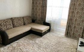 1-комнатная квартира, 40 м² посуточно, Сауран 9 за 8 000 〒 в Нур-Султане (Астана), Есиль р-н