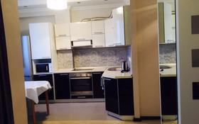 1-комнатная квартира, 48 м², 3 этаж посуточно, 7-й мкр, Набережная за 10 000 〒 в Актау, 7-й мкр