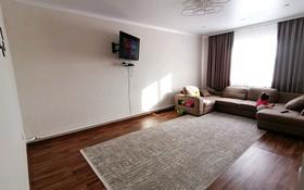 2-комнатный дом, 64.1 м², 4.1 сот., Воровского 182 за 18.3 млн 〒 в Петропавловске