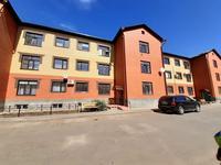 3-комнатная квартира, 117 м², 2/3 этаж
