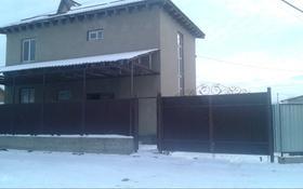 5-комнатный дом, 420 м², 11 сот., мкр Боралдай (Бурундай), Садовая 8 за ~ 20 млн 〒 в Алматы, Алатауский р-н
