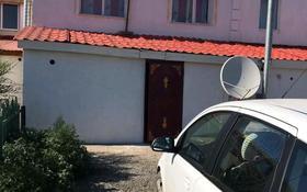 4-комнатный дом, 87 м², 3 сот., Мкр Жастар 7 за 8 млн 〒 в Новом