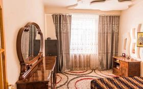 4-комнатная квартира, 197.6 м², 1/2 этаж, Текстильщиков 9А за 27.8 млн 〒 в Костанае
