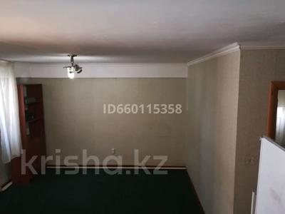 Помещение площадью 40 м², Шаймердена Косшыгулулы 24/2 за 10 млн 〒 в Нур-Султане (Астана), Сарыарка р-н — фото 5