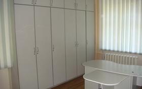 Офис площадью 119 м², Бухар Жырау 23 за 61 млн 〒 в Караганде, Казыбек би р-н