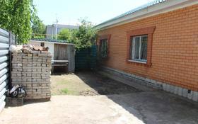 3-комнатный дом, 69 м², 4 сот., Пушкина 187 — Майлина за 16 млн 〒 в Костанае