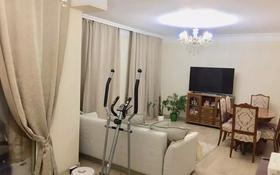 3-комнатная квартира, 92 м², 1/5 этаж, Ермекова за 27 млн 〒 в Караганде, Казыбек би р-н
