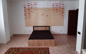 1-комнатная квартира, 42 м², 8/13 этаж, Акан серы 1 за 11.5 млн 〒 в Нур-Султане (Астана), Сарыарка р-н