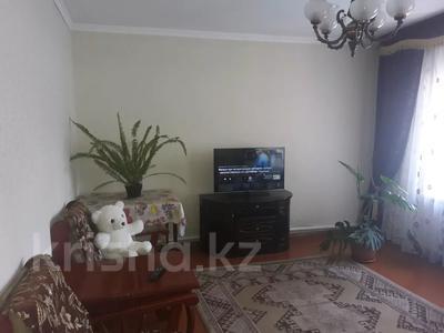 7-комнатный дом, 150 м², 11 сот., Авиаторская — Почтовая за 16 млн 〒 в Таразе — фото 9