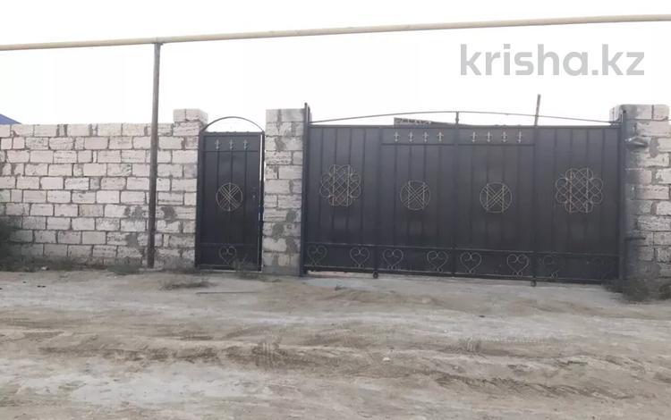 Участок 6 соток, Сот.ТемирСу 70 — Каламкас за 7 млн 〒 в Атамекене