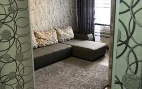 2-комнатная квартира, 38 м², 3/4 этаж помесячно, Толе би 56 — Желтоксан за 160 000 〒 в Таразе