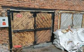 продам гараж 7*8 за 2.5 млн 〒 в Усть-Каменогорске