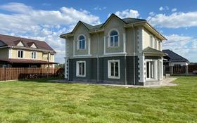 5-комнатный дом, 213 м², 10 сот., Коттеджный городок Альтаир за 57 млн 〒 в Бельбулаке (Мичурино)