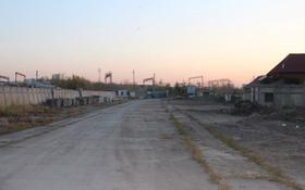 Промбаза 1 сотка, Акжол (Угольная) 2/1 за 650 〒 в Нур-Султане (Астана), Сарыарка р-н
