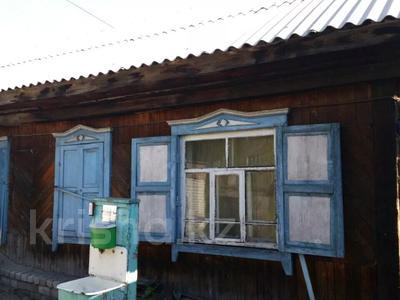 6-комнатный дом, 220 м², 5 сот., Менжинского 110 — Севастопольская за 8 млн 〒 в Семее — фото 7