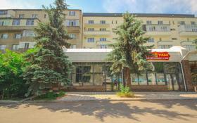 Помещение площадью 150 м², Гоголя — Исаева за 70 млн 〒 в Алматы, Алмалинский р-н