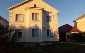 5-комнатный дом, 207 м², 8.4 сот., мкр Жана Орда, Байтерек 14 за 49.9 млн 〒 в Уральске, мкр Жана Орда
