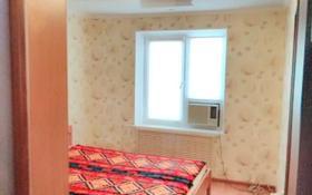 2-комнатная квартира, 45 м², 3/5 этаж посуточно, Владимирское 21 — Мерей за 7 500 〒 в Атырау