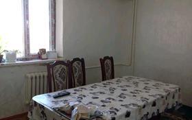 4-комнатная квартира, 90 м², 6/9 этаж помесячно, 11 микрорайон, Жансая 3 за 70 000 〒 в Таразе