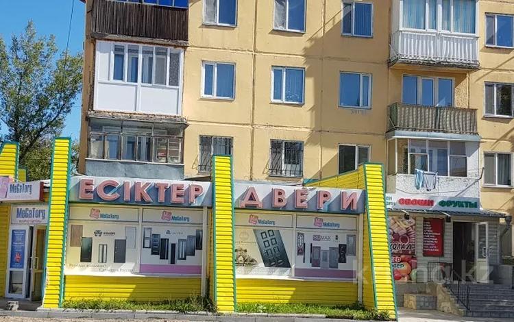 Магазин площадью 144 м², Гоголя 50/1 за 54.5 млн 〒 в Караганде, Казыбек би р-н