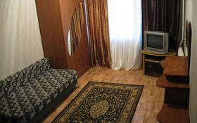 1-комнатная квартира, 30 м² посуточно, Набережная 5 за 5 000 〒 в Павлодаре