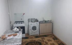 2-комнатный дом, 40 м², 15 сот., Пригородный переулок за 7 млн 〒 в Таразе