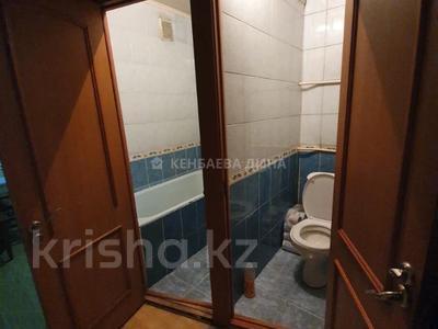 2-комнатная квартира, 45 м², 3/5 этаж, мкр Орбита-4, Мкр Орбита-4 33 за 18 млн 〒 в Алматы, Бостандыкский р-н — фото 3
