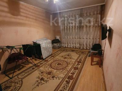 2-комнатная квартира, 45 м², 3/5 этаж, мкр Орбита-4, Мкр Орбита-4 33 за 18 млн 〒 в Алматы, Бостандыкский р-н — фото 4