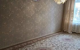 3-комнатная квартира, 59.5 м², 3/5 этаж, Комсомольский за 13.5 млн 〒 в Рудном
