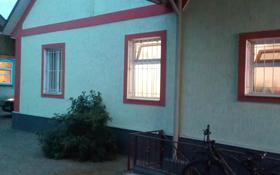 4-комнатный дом, 100 м², 14.5 сот., Октябрьская 23 а за 25 млн 〒 в