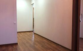 2-комнатная квартира, 53.1 м², 6/6 этаж, Садовая улица за 12.8 млн 〒 в Костанае