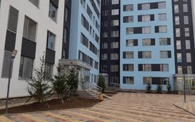 1-комнатная квартира, 34 м², 8/10 этаж, Кордай 85 за 13.3 млн 〒 в Нур-Султане (Астана), Алматы р-н