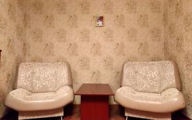 2-комнатная квартира, 45.7 м², 3/5 этаж, Республики 71/1 за 6.2 млн 〒 в Темиртау