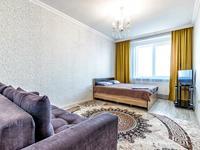 1-комнатная квартира, 46 м², 21/24 этаж посуточно