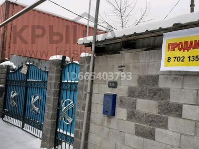 5-комнатный дом, 188 м², 6 сот., Шапагат улица 3 ий Градокомплекс 156 — Нурлы за 65 млн 〒 в Алматы, Алатауский р-н