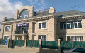 Офис площадью 640 м², Ардагер, Б.Кулманова 119 за 6 500 〒 в Атырау, Ардагер