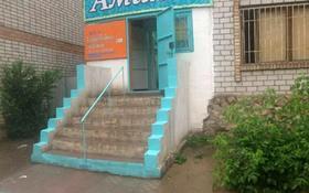 Магазин площадью 87 м², улица Беркимбаева 92 — Ауэзова за 12 млн 〒 в Экибастузе
