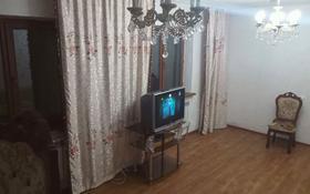 4-комнатный дом помесячно, 160 м², 4 сот., улица Наурыз за 140 000 〒 в