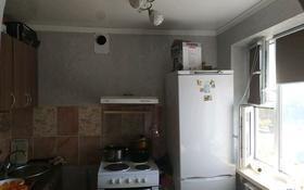 3-комнатная квартира, 48 м², 5/5 этаж, улица Сейфуллина 53 за 10 млн 〒 в Жезказгане