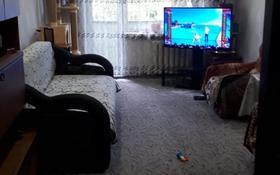 2-комнатная квартира, 45.8 м², 4/5 этаж, Сатпаева 16 за ~ 16.4 млн 〒 в Усть-Каменогорске