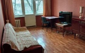 3-комнатная квартира, 58.3 м², 2/4 этаж, мкр №5, 5-й мкр, Куанышбаева 2 — проспект Алтынсарина за 22 млн 〒 в Алматы, Ауэзовский р-н