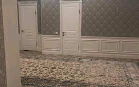4-комнатная квартира, 153 м², 2/12 этаж, 16-й мкр 45 за 45 млн 〒 в Актау, 16-й мкр