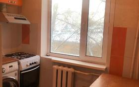 3-комнатная квартира, 59 м², 3/5 этаж помесячно, Абая 66 за 80 000 〒 в Темиртау