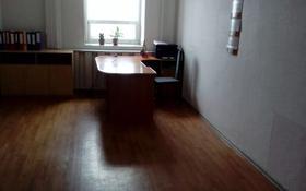 Офис площадью 20 м², Алатау 1 за 1 500 〒 в Кокшетау