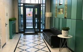 1-комнатная квартира, 43 м², 7/12 этаж посуточно, Исатая Тайманова 48 за 15 000 〒 в Атырау