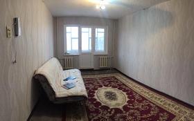 1-комнатная квартира, 31.1 м², 4/5 этаж, Сергея Тюленина за ~ 8.2 млн 〒 в Уральске